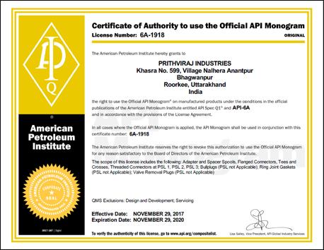 certificate6i